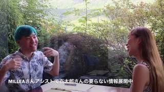 ラジオ番組【MILLEA(ミレア)】 制作:GroWin / 2016.8.19放送 ながみれあ 検索動画 14