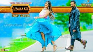 Bharaate - Hindi Dubbed Full Movie 2020    Release Date Youtube & TV   Sri Murali Sree Leela