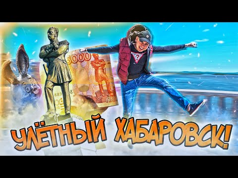 Влог пилота: пандемия, изоляция, поломка самолёта по пути в Хабаровск.
