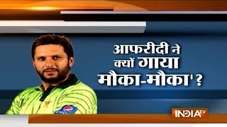 Shahid Afridi mocks Team India with Moka-Moka song in Pakistan - India TV