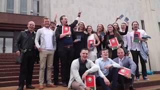 Вручение дипломов Института бизнеса БГУ 2018 – заочная форма получения образования