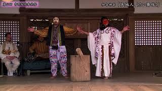 第三回 吉野桜花奉納祭 (一部抜粋)