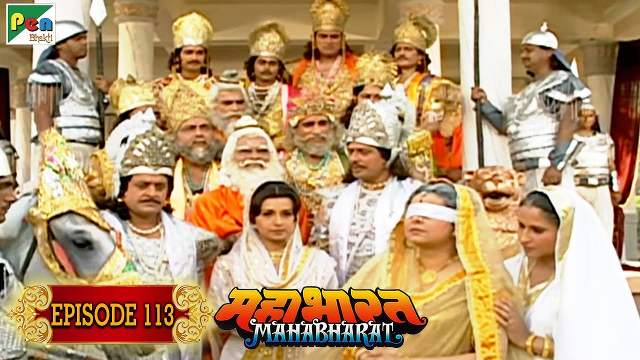 Download अश्वमेध यग्न का आरंभ   Mahabharat Stories   B. R. Chopra   EP – 113