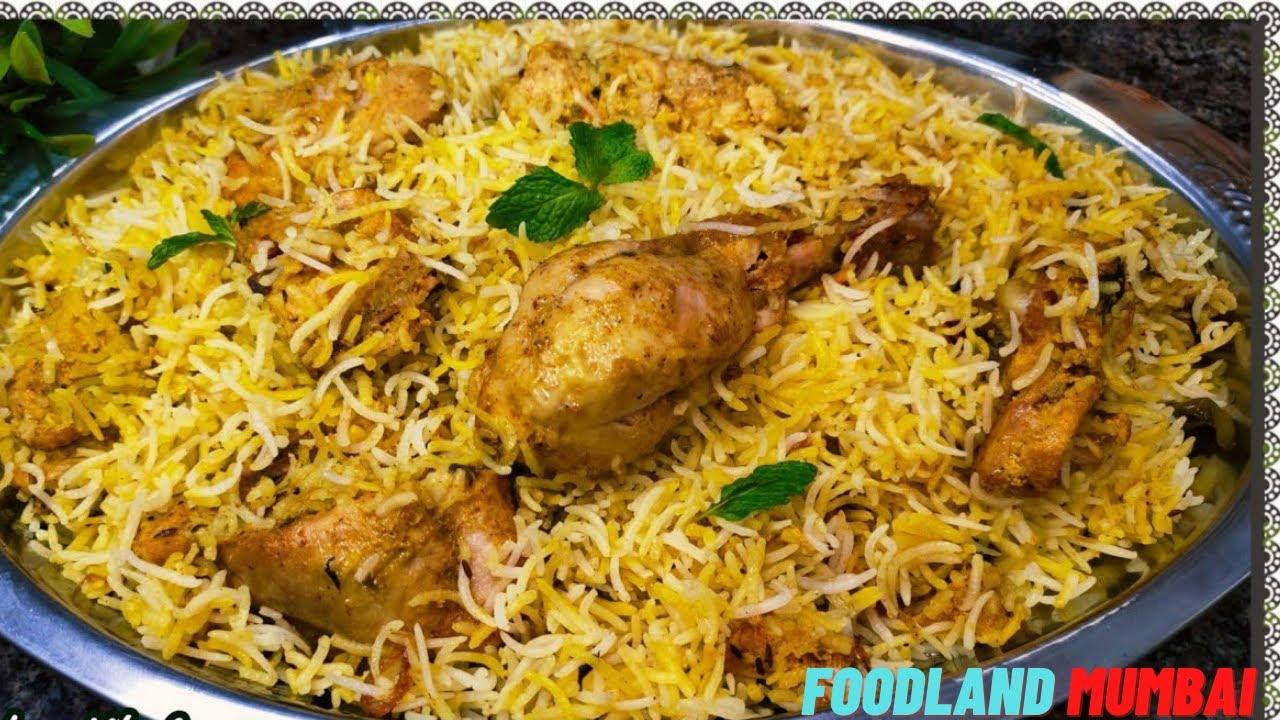 Dil khush Biryani | Perfect Best Chicken Dum Biryani | Light & Delicious Biryani with Less Masala |