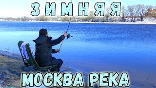 Рыбалка на Москва реке Фидер на Летних Местах