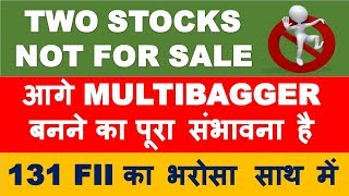 Do not sell these NBFC Stocks | Shares for long term investment | Multibagger stocks 2019 India