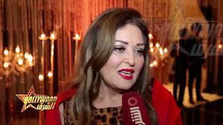 شاهد قبل الكل تهنئة الفنانة نهال عنبر لجمهورها بمناسبة ليلة رأس السنة 2019