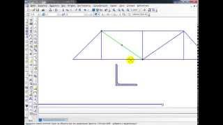 КОМПАС-3D V15.1 (урок №1)