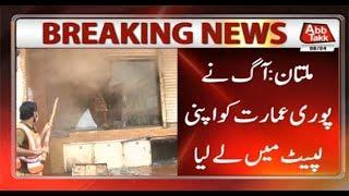 Fire Engulf Department Store in Multan