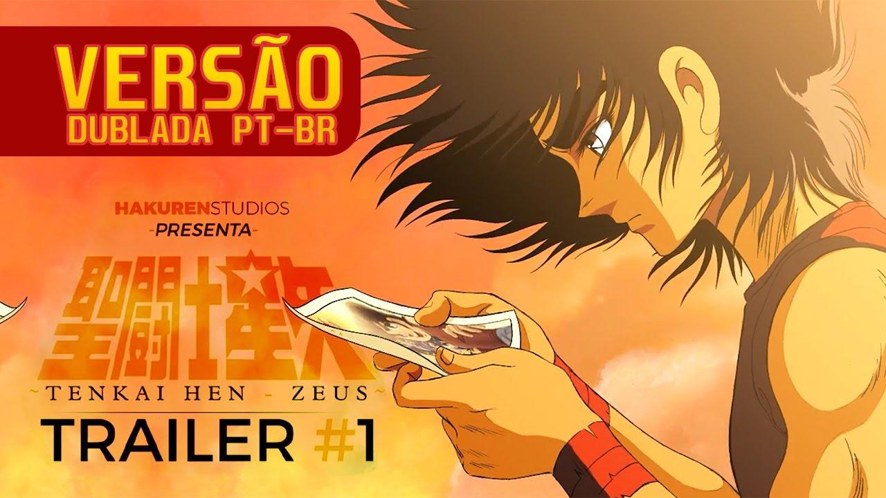Hakuren Studios || Saint Seiya Tenkai-hen Zeus Prelúdio De Pégaso - Trailer #1 || DUBLADO (PT-BR)