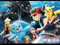 Pokémon Ranger and The Temple of The Sea | I Will Believe