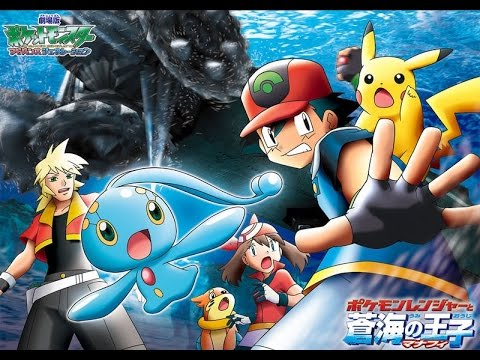 Pokemon Ranger And The Temple Of The Sea I Will Believe Youtube