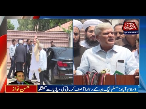 Islamabad: PML-N Leader Asif Kirmani Talks to Media Outside FJA