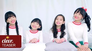 비타민 (Vitamin) - '크리스마스의 별' 신곡 뮤직비디오 티저 Music Video TEASER