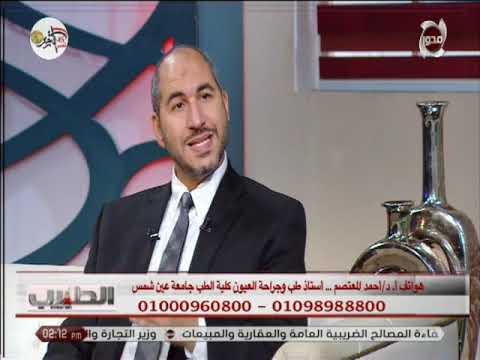 b7046d502 تعرف علي العدسة المالتى فوكل لرؤية كل شئ بدون نظارة مع الدكتور أحمد المعتصم