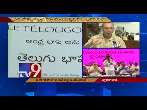 French Professor Daniel over Telugu language - TV9 Trending