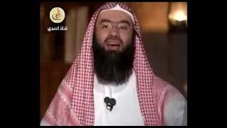 قصص ليلية   أغلق عينيك واستمع   الشيخ نبيل العوضي Nabil Al Awadi