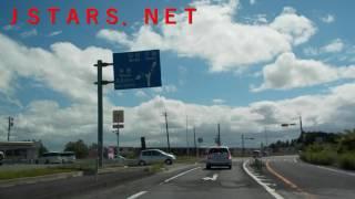 JSTARS.NET国道4号線。高清水バイパス。宮城県。【車載動画】写真集『ベスト版』発売中!