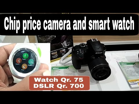 i watch and camera price in lulu market in doha qatar