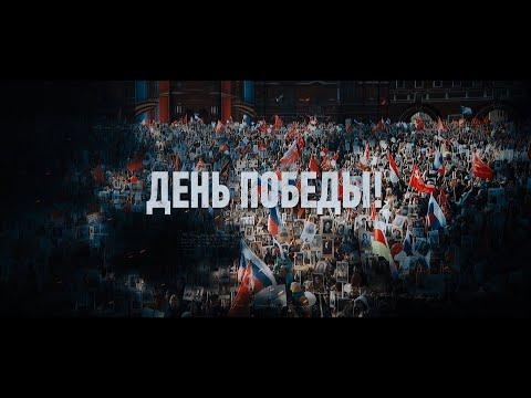 Гагик Езакян - ДЕНЬ ПОБЕДЫ!