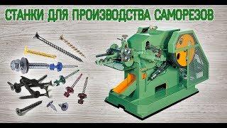 видео Производство | Предприятия АПК - Сельхозпредприятия