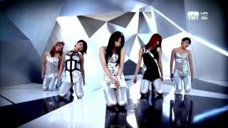 4 Minute-Dreams Come True FanMade MV ???? (Chinese sub) MP3