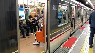 北大阪急行9000系3編成なかもず行き発車シーン