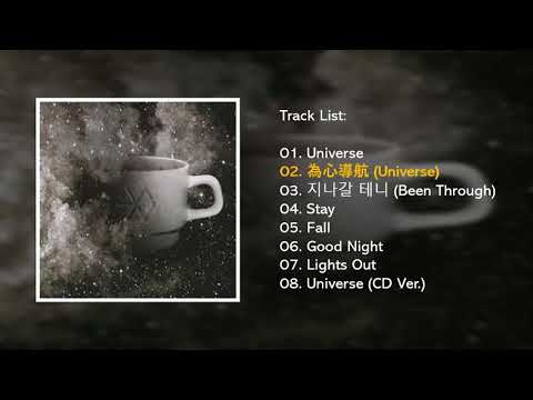 Full Album EXO — UNIVERSE Winter Special...