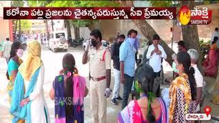 CI Premaiah motivating public over Coronavirus | Guntur | Sakshi TV