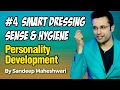 #4 Smart Dressing Sense & Hygiene - By Sandeep Maheshwari I Personality Development I Hindi