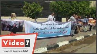 وقفة للجالية الليبية أمام الجامعة العربية تنديدا بمجازر داعش فى