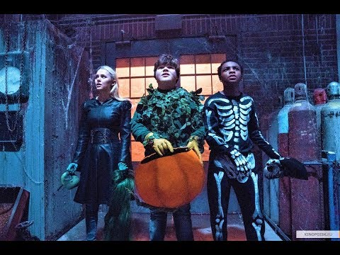 Ужастики 2: Беспокойный хеллоуин - Русский трейлер 2018 (Дубляж)