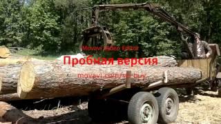 Лесовозная тележка