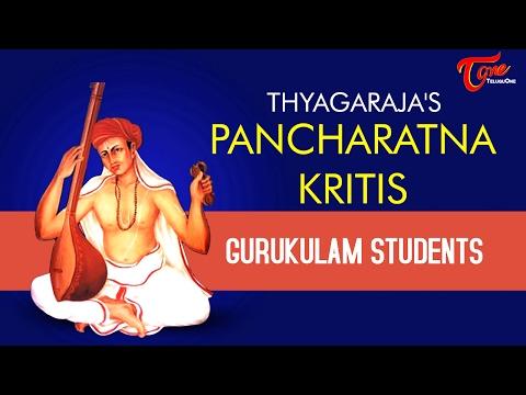 Thyagaraja's Pancharatna Kritis || by Gurukulam Students || #PancharatnaKritis - BhakthiOne