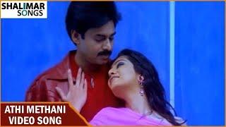 Athi Methani Video Song    Balu Movie    Pawan Kalayan, Neha Oberoi, Shriya    Shalimar Song