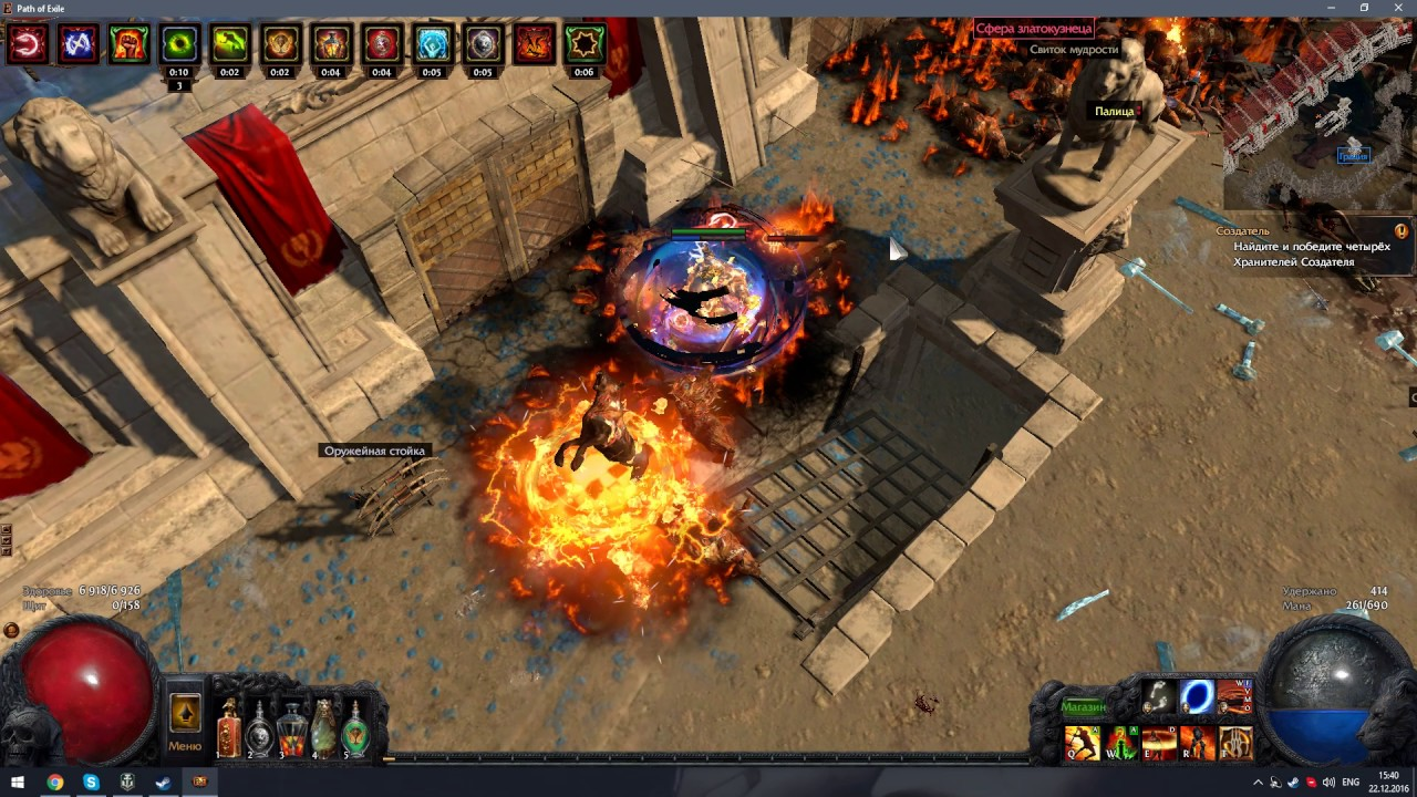 Cyclone Build Path Of Exile