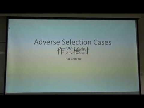 Adverse Selection Cases