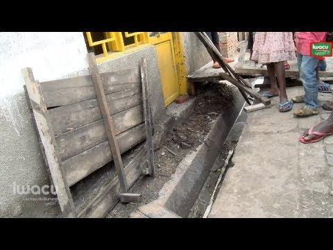 Bwiza: deux attaques à la grenade en une semaine