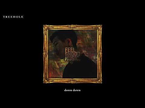 [繁中字 Chinese sub] Junoflo (주노플로) - Panorama (ft. Bizzy, Tiger JK & Yoonmirae 윤미래)