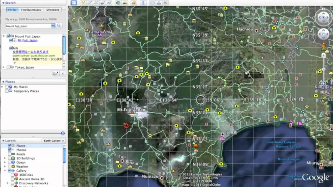 Tokyo, Japan area Earthquake March 14 2011 Google Earth Maps - YouTube