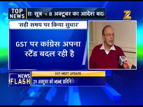 Finance Minister talks about success of Demonetization and GST