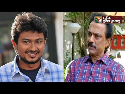 MK Stalin about his son's movies |  Puthiya Thalaimurai TV