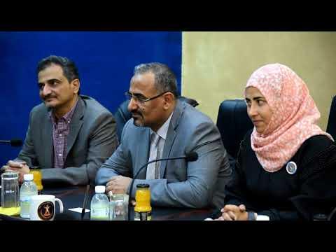 الرئيس عيدروس الزُبيدي يستقبل الوفد الأممي الخاص للشؤون الإنسانية