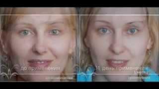 Результаты   фото Jeunesse Global Отзывы косметика Люминес