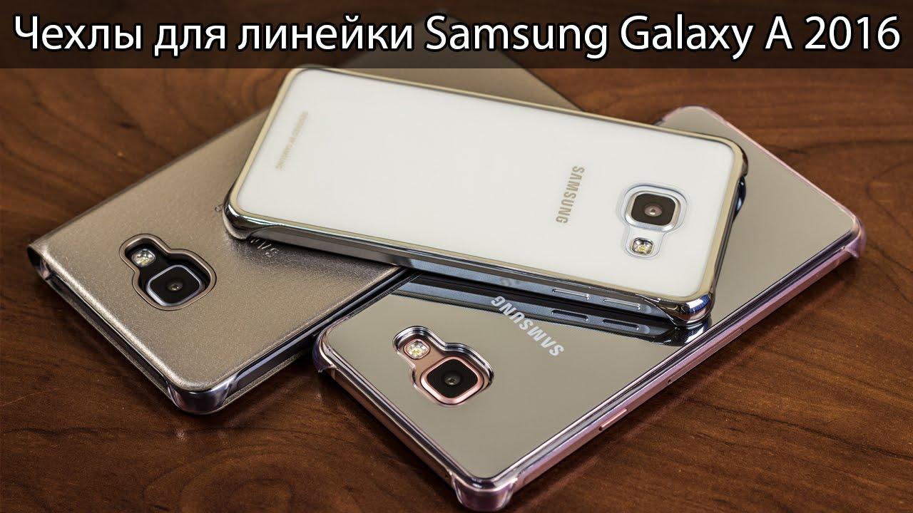 Чехол-книжка Samsung Flip Wallet Cover для A5 2016 черный (EF .