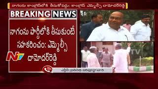 MLC Damodar Reddy Reacts on Nagam Janardhan Reddy Over Joining in Congress Party  || NTV