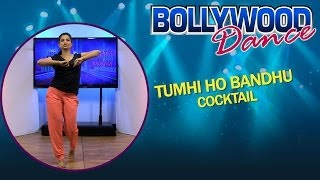 Tumhi Ho Bandhu || Full Song Dance Steps || Cocktail