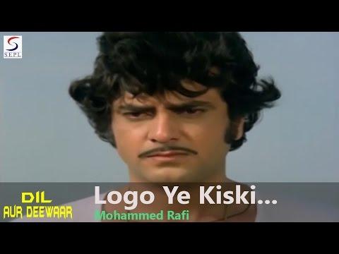 Logo Ye Kiski Arthi Chali - Mohammed Rafi @ Dil Aur Deewaar - Jeetendra, Moushumi
