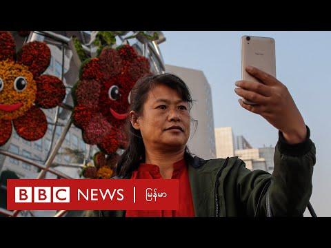 ကိုရိုနာဗိုင်းရပ်စ် အစောဆုံး ကူးစက်ခဲ့ပေမယ့် တရုတ်နိုင်ငံစီးပွားရေး ပြန်လည်ဦးမော့လာ- BBC News မြန်မာ