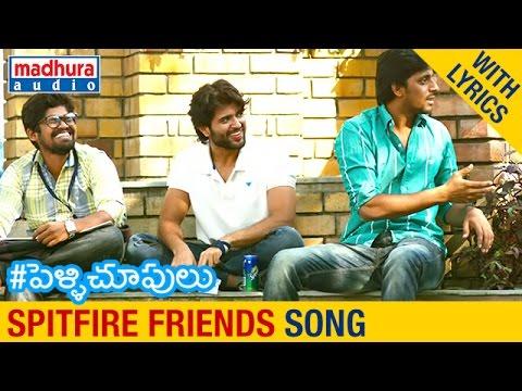 Pelli Choopulu Telugu Movie Songs |...